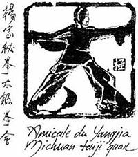 Amicale logo3